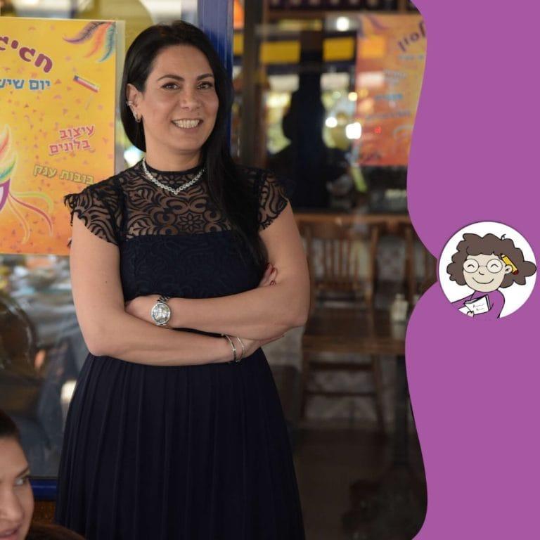 ראיון אישי עם יפעת ארניה ברס נס מאת דנה רדא
